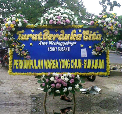 bunga papan